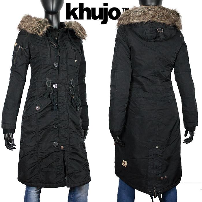 khujo damen winter mantel ellen wintermantel winterjacke schwarz ebay. Black Bedroom Furniture Sets. Home Design Ideas